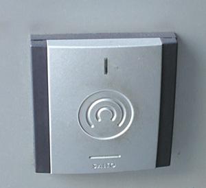 welche alarmanlage sind am besten sicherheit f r zuhausesicherheit f r zuhause. Black Bedroom Furniture Sets. Home Design Ideas